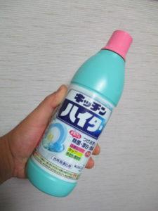 メッキ剥がしに使う塩素系漂白剤の画像