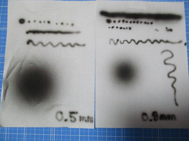 0.5mmのトリガーと0.3mmのダブルアクションを吹いてみた画像