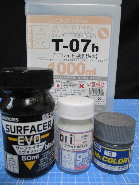 1/144アクションベースを塗装した溶剤と塗料の画像