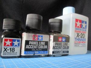 スミ入れに使う塗料と溶剤の画像