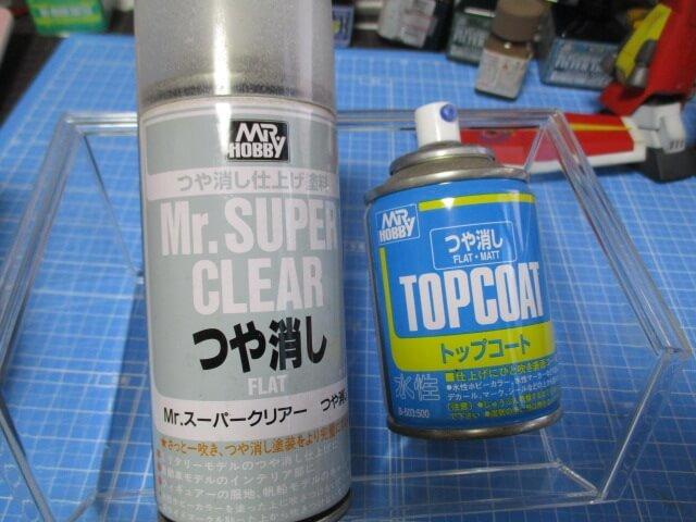 缶スプレーのつや消しラッカーと水性スプレー2種類
