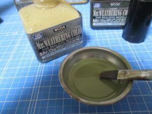 プライズ品1/100マキシマムザクにウォッシングする塗料を作った画像