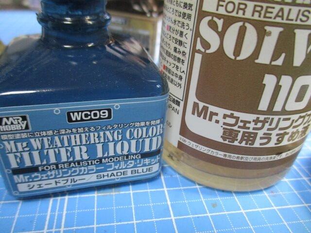ウェザリングカラーのシェードブルーとうすめ液