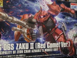 1/144HGザクⅡ赤い彗星Ver箱絵