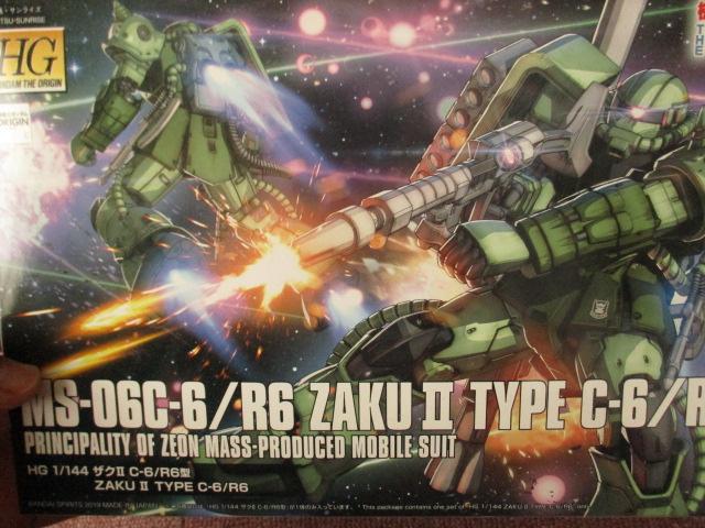 HGザクⅡタイプC-6/R6のパッケージ
