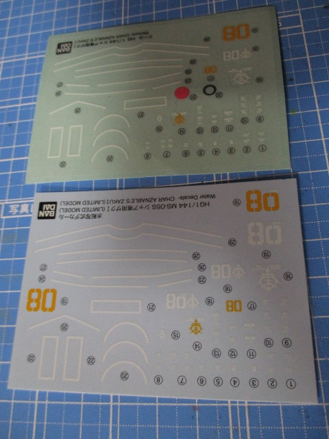 HG1/144シャア専用ザクⅠ(プレバン限定)のシールと水転写デカール